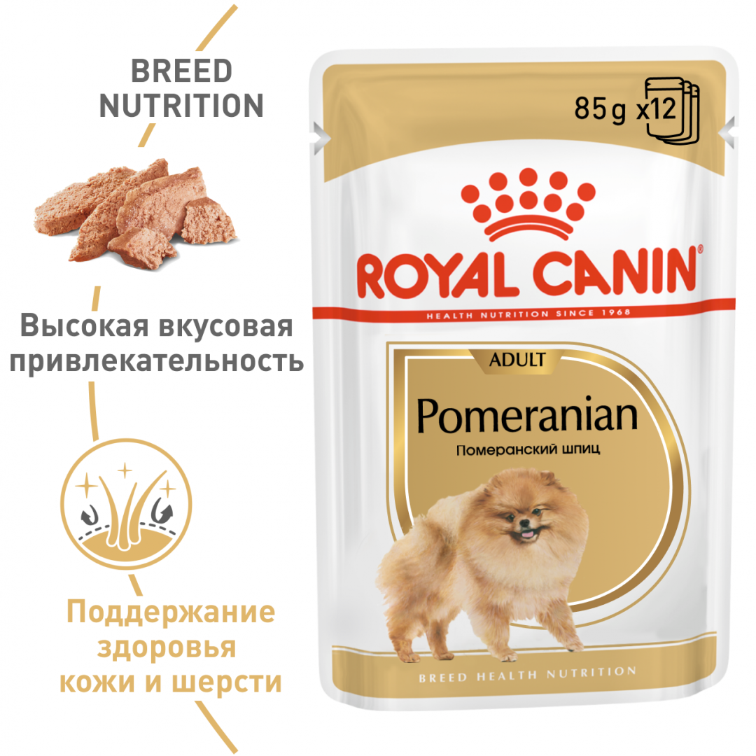 POMERANIAN ADULT WET (паштет)